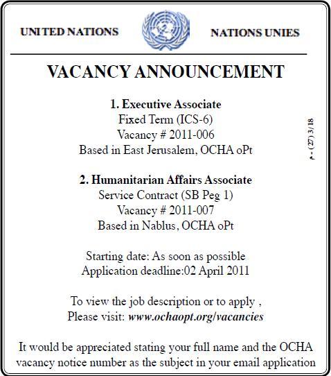 Palestine United Nations| Vacancies Palestine