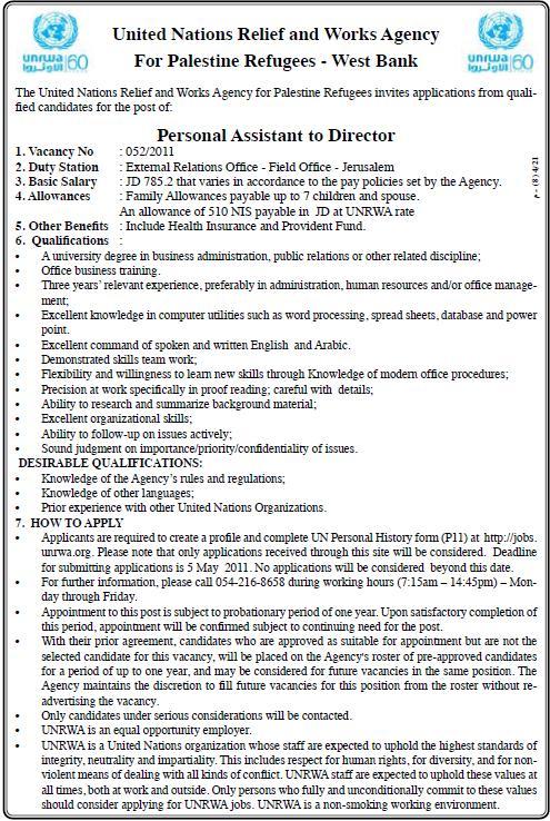 Palestine UNRWA Job  Personal Assistant