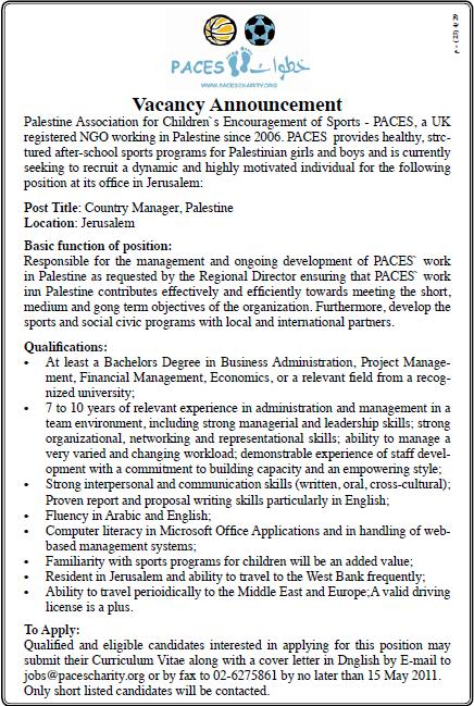 Palestine PACES|Country Manager| Palestine Vacancy
