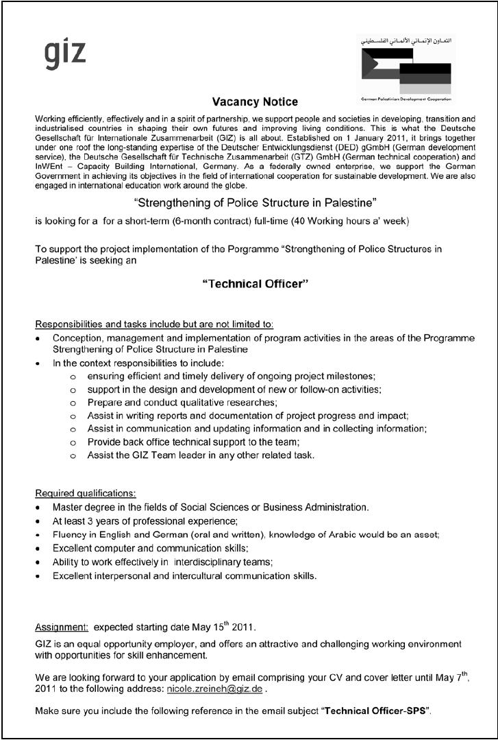 Palestine GIZ| Technical Officer| Palestine