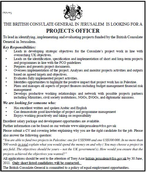 Palestine British Consulate General,Projects Officer,