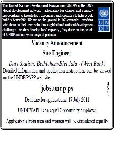 Palestine ,UNDP, Site Engineer, Vacancies,Bethlehem