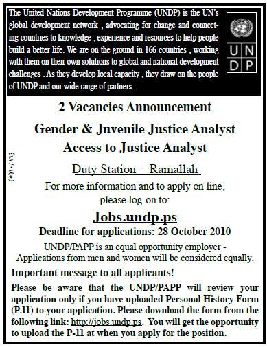 UNDP: Vacancies vacancy