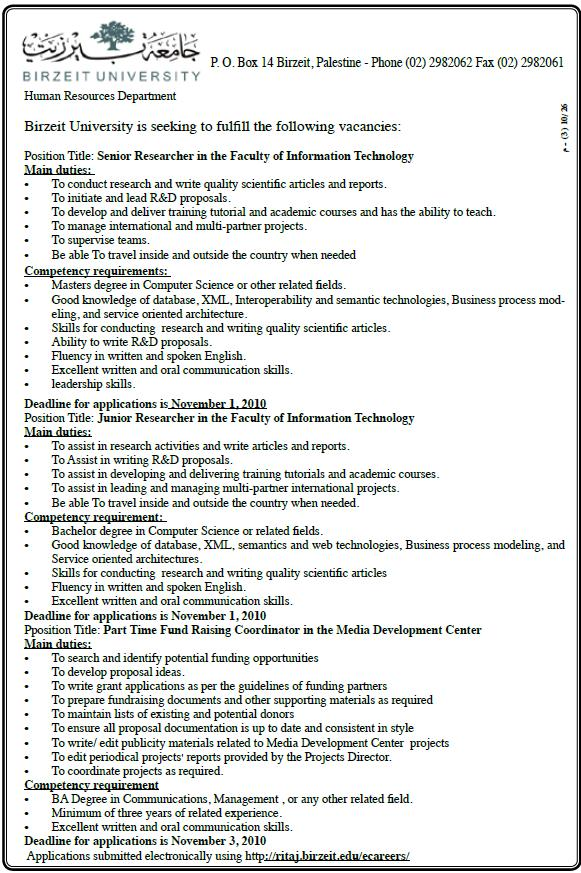 Senior Researcher faculty information technology