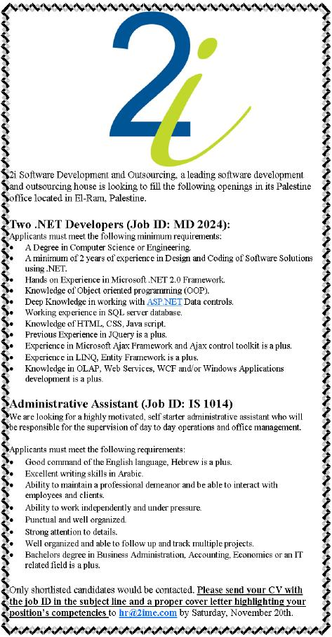 vacancy palestine Software Develpment Outsourcing|Administrative
