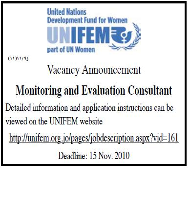 vacancy palestine Monitoring evaluation Consultant