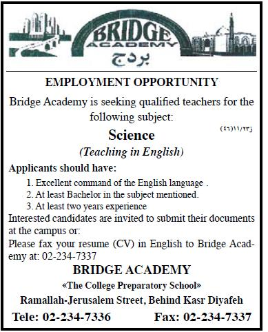 vacancy palestine |Bridge Academy| Science