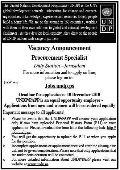 Vacancy Palestine UNDP Procurement Specialist