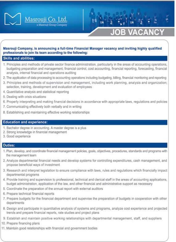 Vacancy Palestine Masrouji Company  Financial