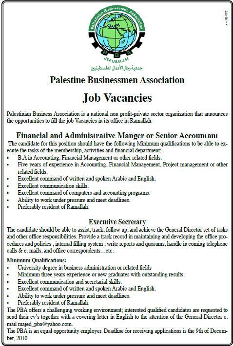 Vacancy Palestine Palestine Businessmen Association|