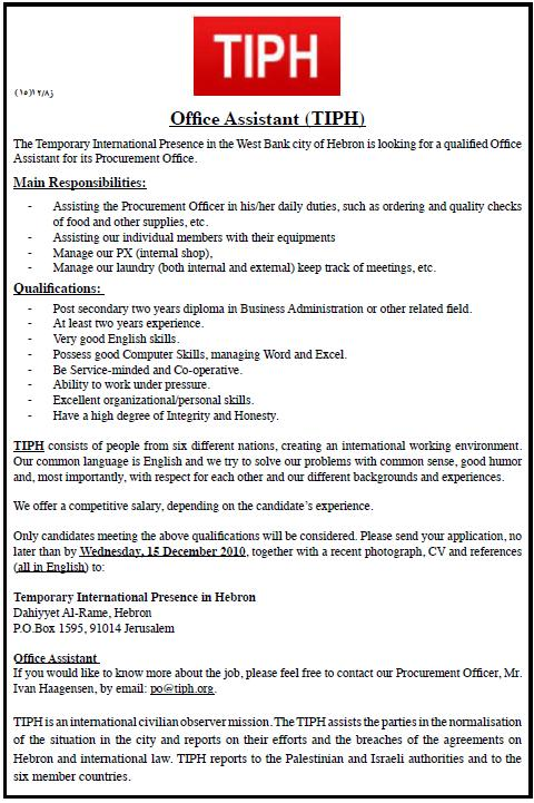 Vacancy Palestine |TIPH| Office Assistant