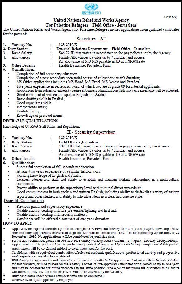 Vacancy Palestine UNRWA| Vacancies| Secretary