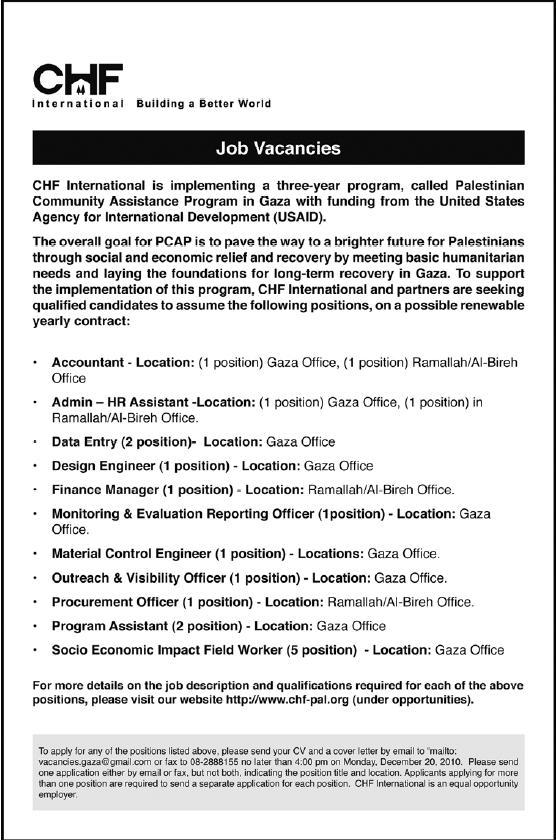 Vacancy palestine CHF| Vacancies Gaza