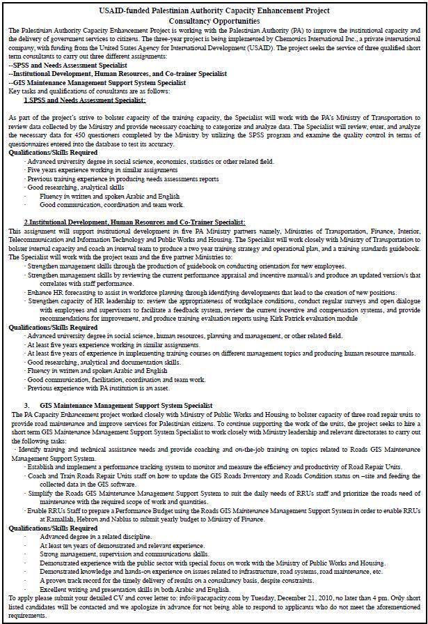 Vacancy palsetine Palestinian Authority Capacity