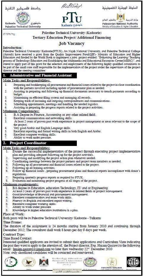 Vacancy Palestine |Palestinian Technical University/
