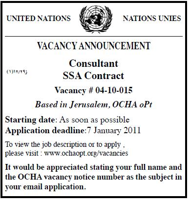Vacanyc Palestine| United Nations| Consultant