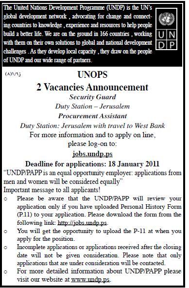 Vacancy Palestine UNDP| Vacancies Palestine