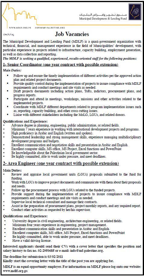 Vacancy Palestine Municipal Development Lending
