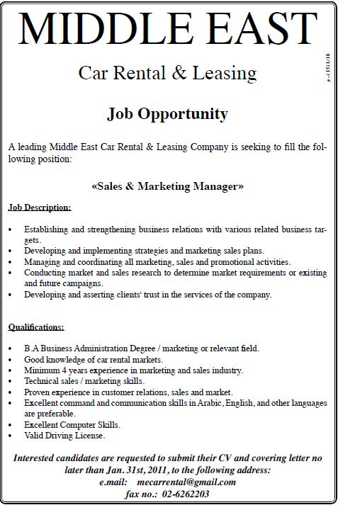 Vacancy Palestine Middle East Renting&