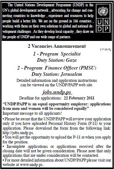 Vacancy Palestine |Palestine UNDP| Vacancies