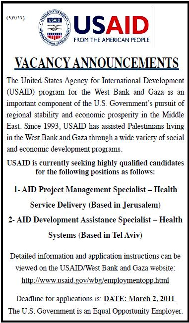 Vacancy Palestine |Palestine USAID|Vacancies| Palestine