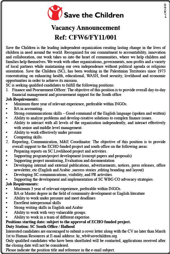 Palestine Job|Job Vacancy Palestine |Save