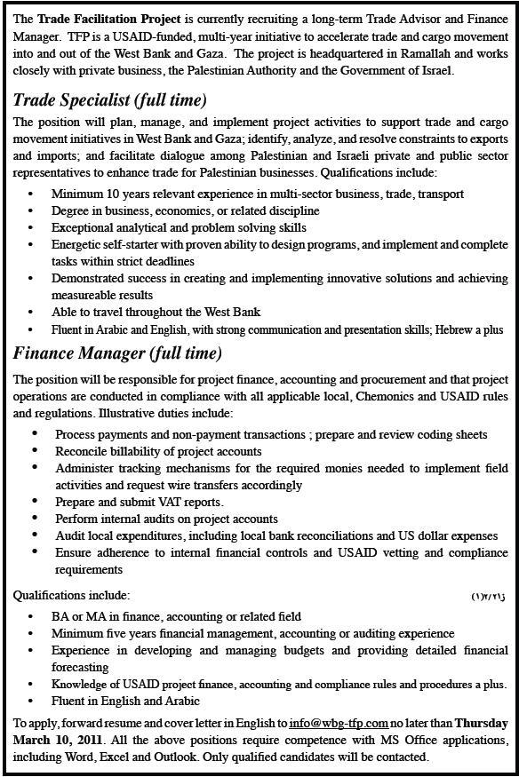 Palestine Trdade Facilitation Project| Vacancies