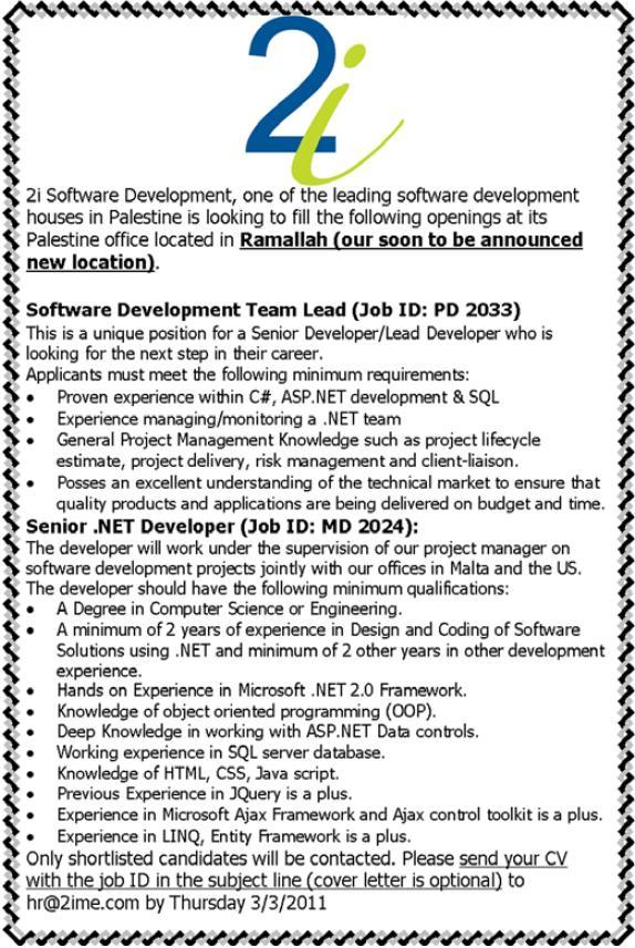 Palestine Software Development| Vacancies| Palestine