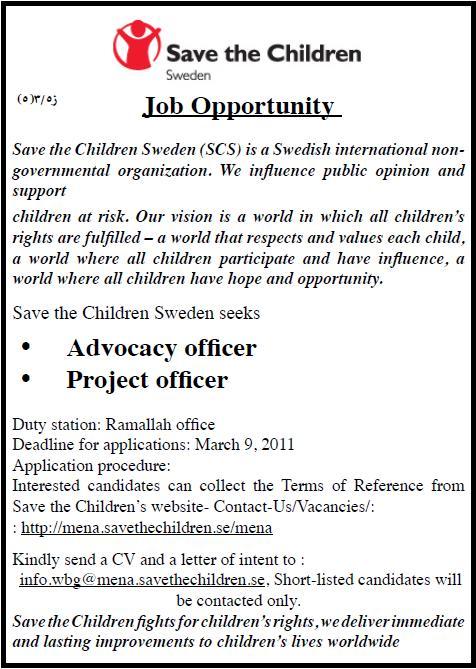 Palestine Save Children  Vacancies  Ramallah