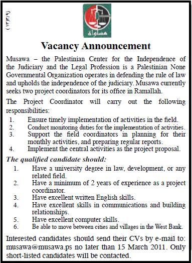 Palestine Musawa| Project Coordinators|Vacancies| Ramallah